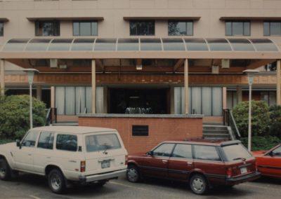 Building front redone by Twin City Glass Company - Longview WA